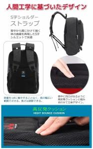 【送料無料】SWISSWIN 多機能 バックパック 人気 リュックサック★軽量 24L 男女兼用★ 大容量 登山バッグ ビジネスリュック