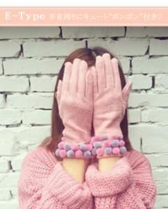 手袋 女性用 スマホ対応 タッチパネル対応 フェイクファー付き リボン 花モチーフ アニマル 24ag4718