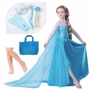 エルサ セット キッズ コスチューム ハロウィン 仮装 衣装 子供 アナと雪の女王 (100cm)