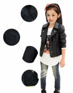 6f03855e4924c キッズ フェイクレザージャケット アウター ジュニア ライダース ライダースジャケット 女の子 男の子 子供服 ブルゾン かわいい