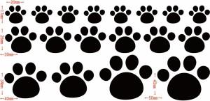 カッティングステッカー 車 バイク カワイイ ワンポイント カスタム カー 猫 犬 動物 獣 傷隠し【肉球 足跡 ・1(D)】【メール便】
