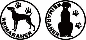 カッティングステッカー 〜 ワイマラナー  (横後1セット) 〜 車 バイク 愛犬 カワイイ 貼るだけ カスタム カー デカール (D)