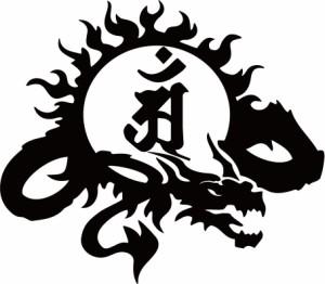 カッティングステッカー -【干支梵字 アン 普賢菩薩 (辰・巳) (たつ・へび) ドラゴン dragon 龍 (右向き)・9R】【メール便】
