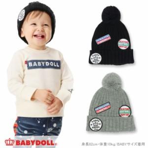 週末限定SALE60%OFF ワッペンニット帽/ニットキャップ-ベビーサイズ キッズ 帽子 子供用 冬小物 ベビードール 子供服-9428