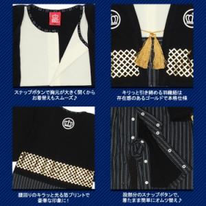429098c3c5a10 NEW 送料無料 袴ロンパース ベビーサイズ 結婚式 お正月 子供服 和装 着物 フォーマル ベビードール BABYDOLL 0044B