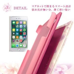 iPhone8 ケース 手帳型 iPhone7 iPhone6s アイフォン レザー カバー 花柄 ブランド ミラー rienda リエンダ ペールフラワー