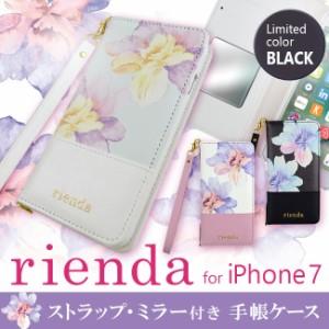 iPhone8 ケース 手帳型 iPhone7 iPhone6s iPhone6 アイフォン レザー カバー 花柄 ブランド rienda リエンダ ロージーフラワー