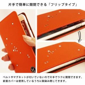 iPhoneXS iPhoneXSMax X iPhone8 手帳型 iPhoneX 主要種対応 スマホケース 送料無料 本革 au xperia スワロフスキー 星座 GSAZF