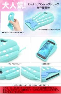 iPhone7/8 マーメイド シェルケース/キュートなiPhone7 背面保護カバー【SoftBank/au/docomo】【ライトブルー/ピンク/リボン/貝】
