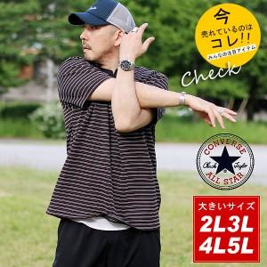 送料無料 大きいサイズ CONVERSE セットアップ ジャージ Tシャツ 半袖 ショートパンツ ハーフパンツ スポーツ 部屋着 シンプル 総柄