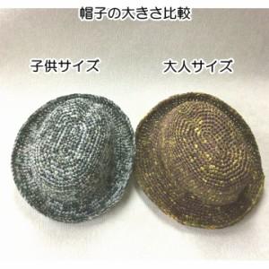 春夏糸 パピー リーフィーで編む キッズ向け編み物キット マニッシュな帽子キッズ