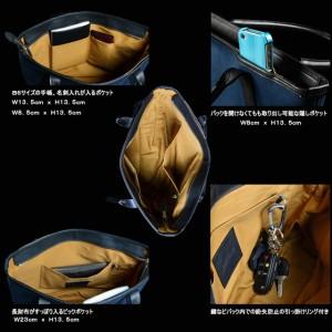 トートバッグ メンズ 帆布 キャンバス 栃木レザー 大きめ カジュアル ビジネス バック A4 B4 PC 日本製 倉敷帆布 武鑓帆布 タケヤリ