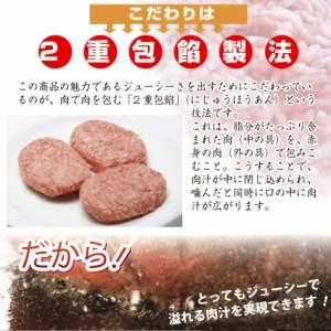 【冷凍】あらびき包み鉄板焼ハンバーグ 120g(12時までの御注文で当日発送、土日祝を除く)(惣菜)