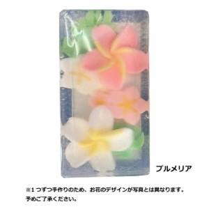 【プレゼント】愛らしいお花デザインの石鹸 リィリィ フラワー ソープ ギフ ト コスメ