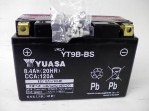 グローブ付 ◆ 台湾 YUASA ユアサ YT9B-BS 互換 YT9B-4 FT9B-4 GT9B-4 初期充電済 即使用可能 バイクバッテリー YZF-R6 TMAX500 YZF750R7