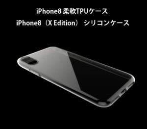 iphone11 値段の画像