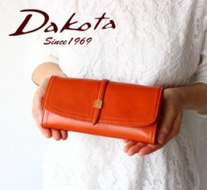 ポイント10倍 ダコタ 財布 Dakota 長財布 ラシエ 35681 本革財布 レザー レディース イタリア製牛革