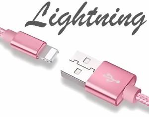 iphoneケーブル ライトニング 2m 充電ケーブル 合金メッシュ 急速 充電器 データ転送 iphonex iphone8 8Plus iphone7 長期保証