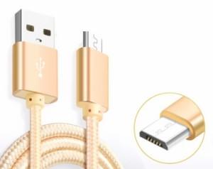 【3本セット】【長期保証】 microUSB 2m マイクロUSB Android用 充電ケーブル スマホケーブル USB 充電器 Xperia Nexus Galaxy AQUOS