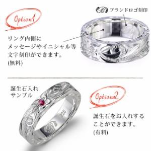 BOX付 ハワイアンジュエリー ペアリング 2本セット 指輪 レディース メンズ 大きいサイズ シルバー925 リング 刻印 送料無料 SR302P