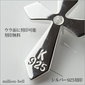チェーンBOX付 刻印 送料無料 ハワイアンジュエリー ネックレス レディース メンズ クロス シルバー925 CG-SPM2840-B