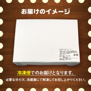 訳あり濃厚チーズケーキバー500g【訳あり】【割れ】【端】[のしOK](5400円以上まとめ買いで送料無料対象商品)(lf)あす着