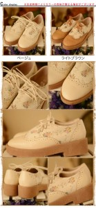 【森ガール】レディース 靴 ヒール付き ナチュラル  痛くない滑り止め コーデしやすい 履きやすい【即納】