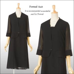 8b0adfc36d337 夏用 ブラックフォーマル 喪服 前開きワンピース 夏 喪服 夏 礼服 夏モデル ミセス ブラック