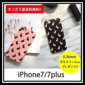 """""""iphone8 iphoneXアイフォンケース iPhoneカバー iphone6/6s/iphone7/7plus iphoneカバー/ウサギ柄/直輸入品 iphone-0160"""""""