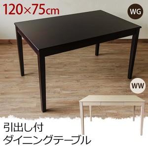 ダイニングテーブル マット 防音の通販wowma