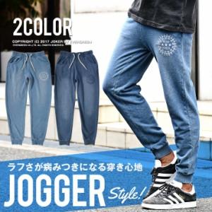 ジョガーパンツ メンズ スウェットデニム スウェットパンツ スウェット カットデニム ジョガー ブルー サーフ系 BITT
