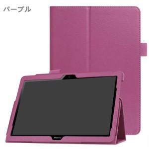 HUAWEI MediaPad T3 10(9.6型)用手帳型/レザーケース/2つ折り/11色/上横開き/スマートカバー/スタンド/マグネット開閉【F817】
