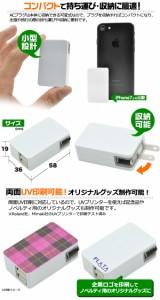 送料無料 USB充電器 2ポート USB製品→コンセント アダプター最大出力2.1A 国内 海外対応 旅行 スマホ充電器  / ポイント消化