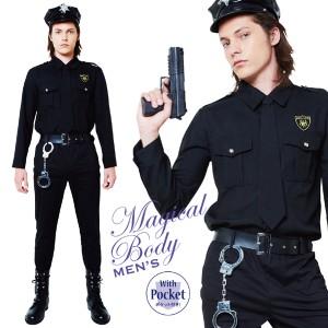 ハロウィン コスプレ 衣装 メンズ 男性 大人 ポリス 仮装 コスチューム 警察官 警官 制服 海外 マジカルポリス 2018 流行り
