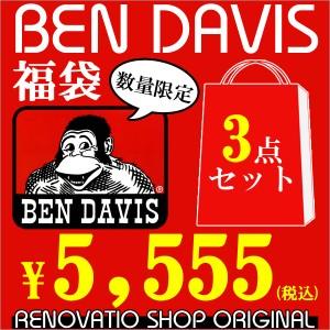 ben davis 福袋 3点セット トップス2点、ボトムス1点が入った3点セット メンズ 福袋 5,555円 BEN-500