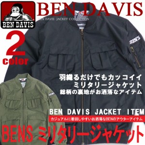 BEN DAVIS ミリタリージャケット HIGH FUNC ベンデイビス ジャケット 総柄のメッシュ裏地 BEN-1055