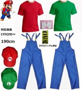 スーパーマリオ ルイージ キッズ大人  スカートタイプ   風 ★ コスプレ衣装 *K4562-2