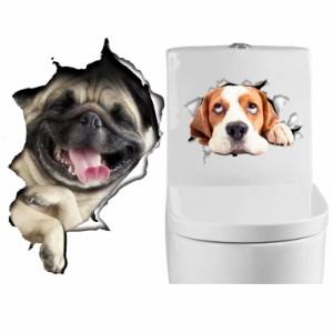 2枚セット ウォールステッカー 犬 3D トイレシール 動物 バスルーム ドア 便所 便器に かわいい イヌ 小さめ 剥がせる 送料無料