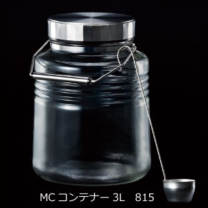 MCコンテナー3L 815 メタルキャップコンテナー 保存びん 果実酒瓶 梅酒瓶 日本製 保存容器 米びつ 漬物容器 オシャレ