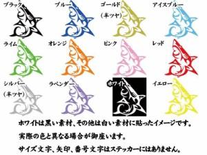 カッティングステッカー 車 バイク オシャレ カッコイイ【シャーク(shark) サメ(鮫) トライバル ・8(左向き) サイズL】【メール便】
