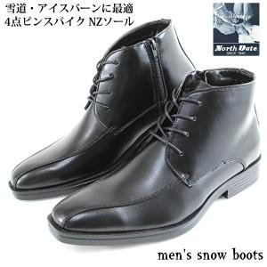 ビジネスブーツ メンズ靴 ,350, ビジネスシューズ サイドジップ スパイク 4e ツーシーム 黒 ブラック