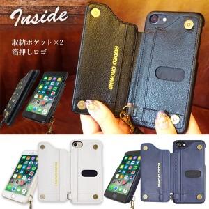 iPhone8 ケース iPhone7 iPhone6s/6 兼用 ブランド RODEOCROWNS ロデオクラウンズ スタースタッズ 背面 スマホケース