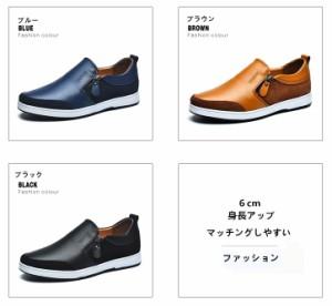 ff435eb735e437 シークレットシューズ トップシューズ スニーカー 靴 6cm身長アップ メンズシューズの通販はWowma!(ワウマ) -  大頭商店|商品ロットナンバー:260534793