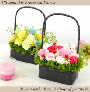 【送料無料】和洋かごアレンジ プリザーブドフラワー 和 仏花