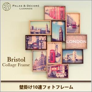 写真立て プレゼント おしゃれ 壁掛け フォトフレーム アンティーク ベビー Bristol ブリストル Paladec パラデック