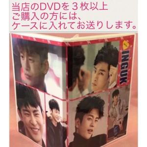 【送料無料 】ソイングク ソ・イングク DVD 韓流 グッズ tt010-2