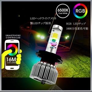 LEDヘッドライト H8/H9/H11/H16 RGB 12V車用 1600万色選択可能 Bluetoothコントロール機能付き 専用アプリで楽々操作