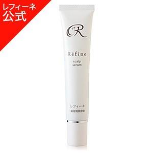【レフィーネ公式】 レフィーネ 頭皮用美容液 (40g)