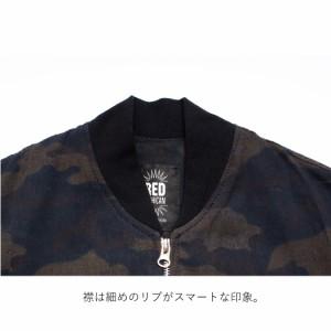 送料無料 MA-1 メンズ ジャケット ma1 春アウター ブルゾン フライトジャケット エムエーワン ライトアウター 迷彩 カモ 春