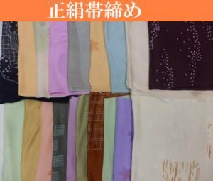 今だけ送料無料 着物福袋 限定 50セット 販売 着物初心者にも安心 小紋着物 15点フルセット